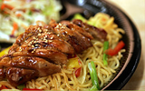 Yakisoba Noodle & Chicken Or Steak