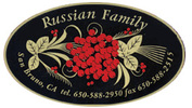 Russian Family Bakery & Deli logo